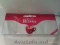 Cafea Lavazza Rossa Italia